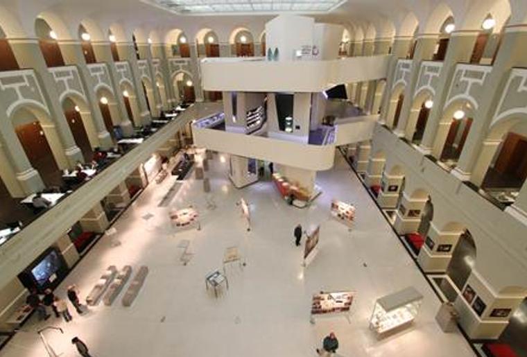 Focus_Terra_ETH_Museum_Halle.png