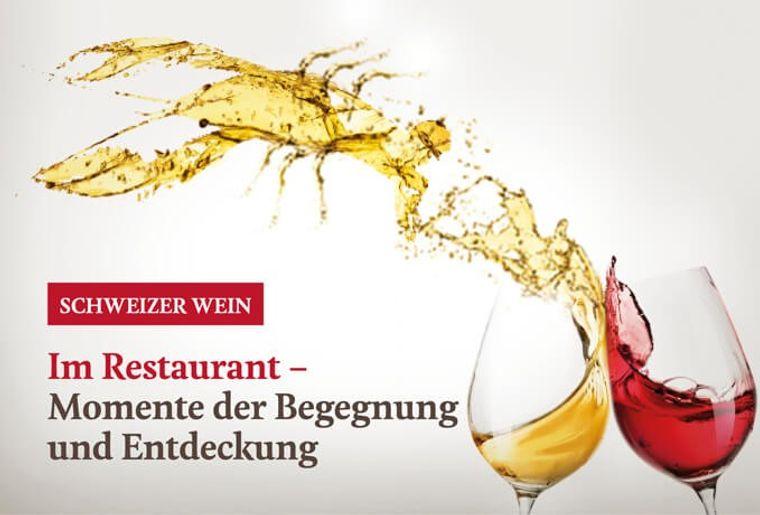 swiss wine fch.jpg