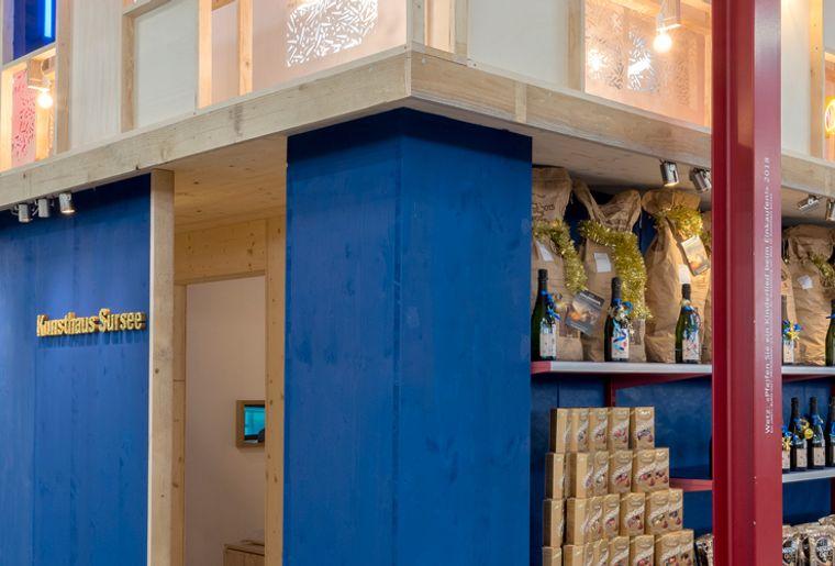Kunsthaus Sursee Innen.jpg