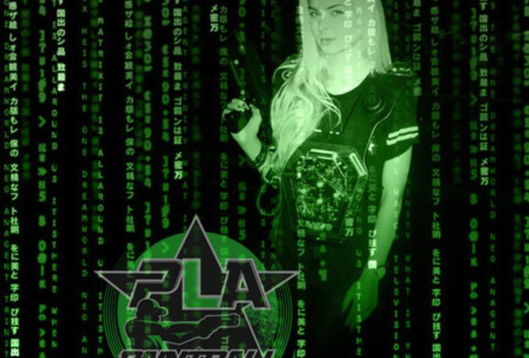 lasergirl.jpg