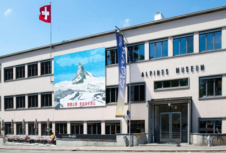 alpines_museum_der_schweiz.jpg